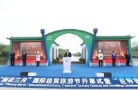 """扬州被联合国授予世界美食之都,向全球发出""""春天的邀请"""""""