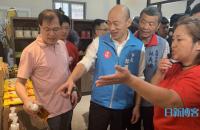 台媒报道台湾高雄市长韩国瑜罢免案获得通过