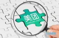 美团王慧文宣布退居二线 美团外卖公布新一轮机构产业结构调整