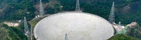 """""""中国天眼"""" 将于2021年4月1日向全球科学界开放"""