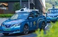 第一个无人驾驶的士商业运营规范公布