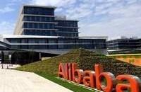 阿里巴巴网创立一锤定音科技有限公司,业务范围含资产报告评估