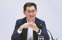 腾讯初次评价社区团购:严苛列入管控