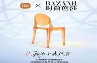 小米手机征募第一位客户品牌代言人:还有机会走上北京市T3飞机场广告牌子